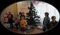 День Святого Миколая в центрі соціально-психологічної реабілітації дітей м. Добропілля