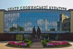 Состоялся православный молодежный форум