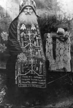 Житие преподобного Илии Макеевского