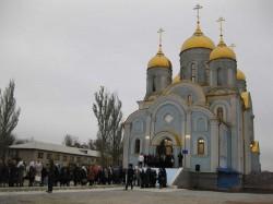 Освящение храма в честь Покрова Пресвятой Богородицы в г. Доброполье
