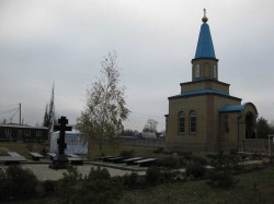 Престольный праздник храма г.Доброполья в честь иконы