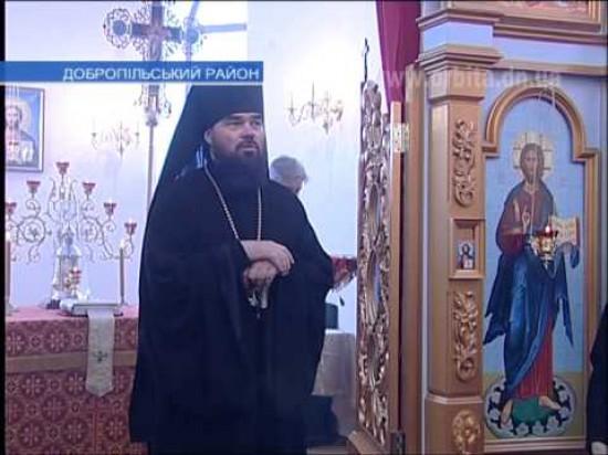 В селе Светлое (Добропольский район) открыли Свято-Благовещенский храм + ВИДЕО