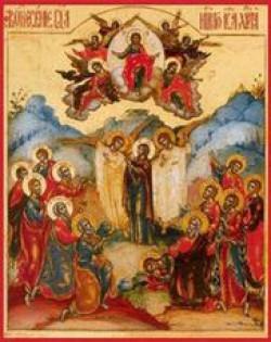 С Праздником Вознесения Господня!