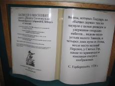 Музей_19