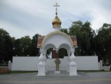 Беларусь 2013_13