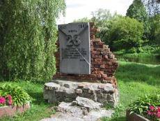 Беларусь 2013_20