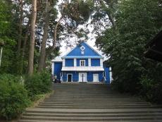 Беларусь 2013_43