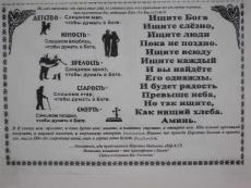 Беларусь 2013_70