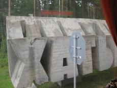 Беларусь 2013г. Хатынь