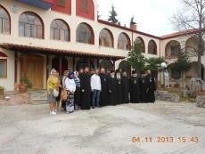 Греция 3_48