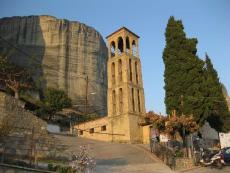 Греция 3_5
